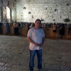 oren, Israel